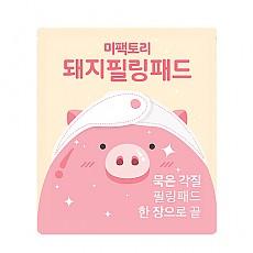 [Mefactory] Mefactory Piggy Peeling Pad
