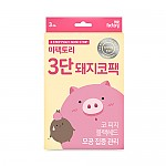 [Mefactory] Pig 3 Step Nose Pack 1Box (3hojas)