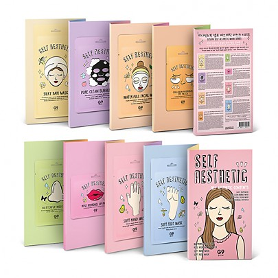 [G9SKIN] Self Aesthetic Magazine