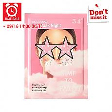 [DR.GLODERM] *Time Deal*  DR.GLODERM Eye Mask Night