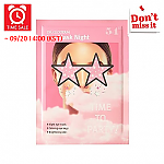 [DR.GLODERM] *Time Deal*  DR.GLODERM Eye Mask Night