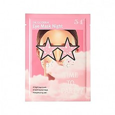 [DR.GLODERM] DR.GLODERM Eye Mask Night