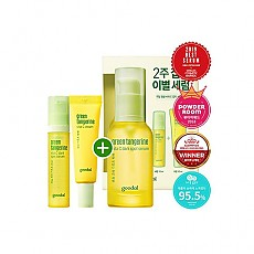 [Goodal] Green Tangerine Vita C Dark Spot Serum Set