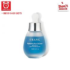 [URANG] *Time Deal*  Brightening Blue Oil Serum 30ml