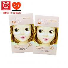 [Etude house] *Time Deal*  Collagen Eye Patch x2