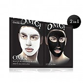 [Double dare (OMG)] OMG! Man In Black Facial Mask Kit