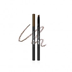 [MERZY] Merzy The First Brow Pencil #Acorn Brown