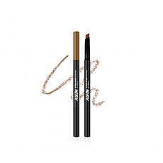 [MERZY] Merzy The First Brow Pencil #Almond Brown
