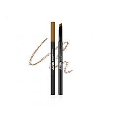 [MERZY] Merzy The First Brow Pencil #Almond Brown