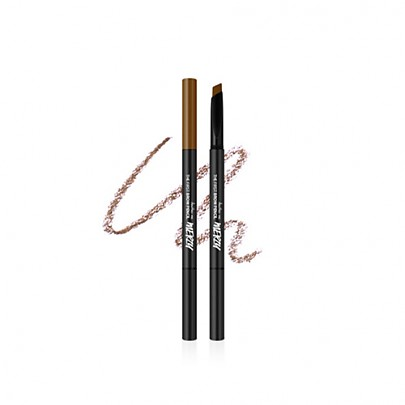 [MERZY] Merzy The First Brow Pencil #Pecan Brown