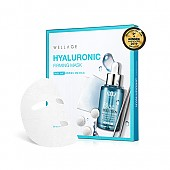 [WELLAGE] Hyaluronic Firming Mask 5hojas