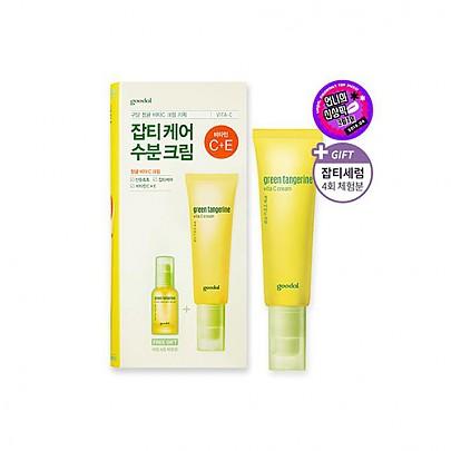 [Goodal] Green Tangerine Vita C Cream Set