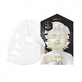 [23 Years Old] Inthera Silfitting Petit Mask 30ml/10ea
