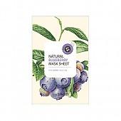 [the SAEM] Natural Blueberry Mask Sheet