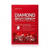 [SOME BY MI] Diamond Brightening Calming Glow Luminous Ampoule Mask 10ea #Diamond Brightening Calming