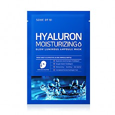 [SOME BY MI] Diamond Brightening Calming Glow Luminous Ampoule Mask 10ea #Hyaluron Moisturizing