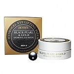 [Petitfee] Black Pearl& Gold Hydrogel Eye Patch 60 Sheet (Included High Level Of Amino Acids and Minerals)