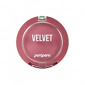 [Peripera] Pure Blushed Velvet Cheek 2018 Fall Collection Pink-Moment #09 (Mute Lilac)