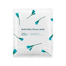 [HYGGEE] Relief Blue Flower Mascarilla (10hojas)